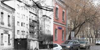 Фурманный переулок